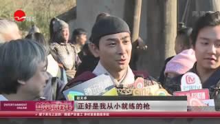 《看看星闻》:动真格! 洪金宝大战赵文卓  Kankan News【SMG新闻超清版】