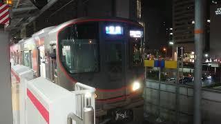 JR 桜島線 発車 大阪駅