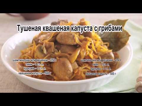 Капуста с грибами рецепт.Тушеная квашеная капуста с грибами