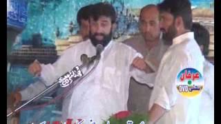 New Qasida  Zainab e Aalia,as Zakir Ali Raza shah  at jashan 2 shiban 2015 Kalera kalaan Kamaliyah