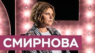 Смотреть Авдотья Смирнова: Толстой, Чубайс и «партийные журналисты» / «На троих» онлайн