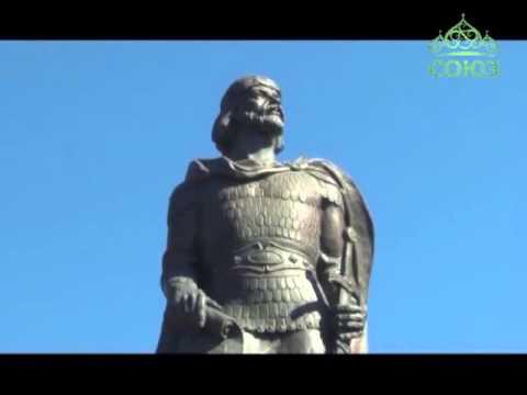 Рославль: день памяти святого князя Ростислава