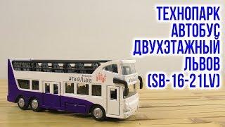 Розпакування Технопарк двоповерховий Автобус Львів SB-16-21LV