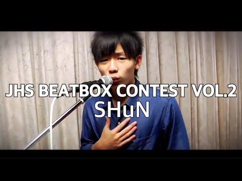 Junior High School Students Beatbox Contest vol.2 SHuN (Champion)