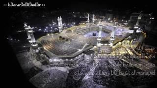 HD Mostafa Atef   Qamarun With Arabic, Rom, Malay & English Lyrics
