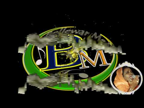 DIMI Mint ABBA TEMBARMA ZEINA (AUDIO)!!! MUSIC MAURITANIA