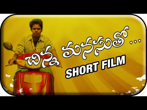 Chinna Manasutho | Telugu Short FIlm | By...