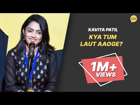 Kya Tum Laut Aaoge ? | Kavita Patil | The Social House Poetry | Whatashort