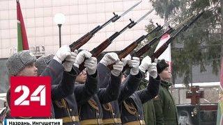 Похоронены сотрудники ФСБ, погибшие при операции против диверсантов