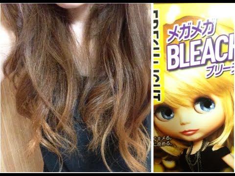 市販ブリーチ剤でセルフグラデーションヘアカラーのやり方 how to ・DIY ombre hair