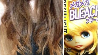 Repeat youtube video 市販ブリーチ剤でセルフグラデーションヘアカラーのやり方 how to ・DIY ombre hair