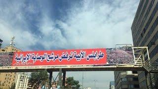 اللواء أشرف ريفي يتحدى الحريري ويعلن المقاومة ضد الوصاية الإيرانية في لبنان-تفاصيل