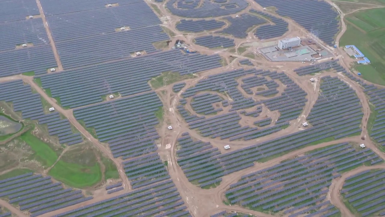 Aerial View Of World S First Panda Shaped Solar Farm In