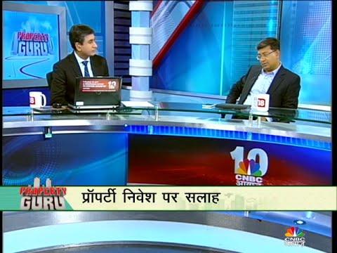 CNBC Awaaz Investment advice on Navi Mumbai's Property Market with Paresh Karia