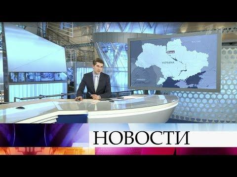 Украина с1 января 2018 года вводит для граждан РФ предварительную регистрацию для въезда встрану.