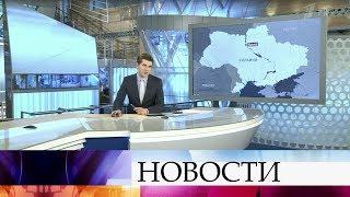 видео Въезд в Украину для граждан России в 2017 году
