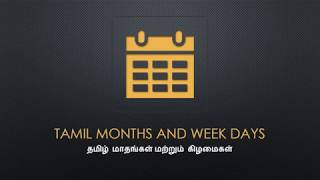 Month Names and Days of the Week in Tamil