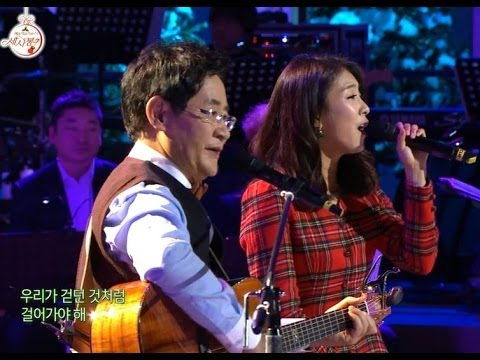 【TVPP】Luna(f(x)) - Loving You (with Lim Hyungjoo), 루나(에프엑스) - 사랑스런 그대 @ C'est Si Bon Concert