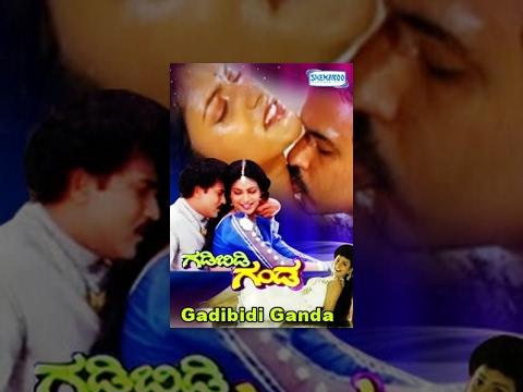 Gandhada Gudi Part