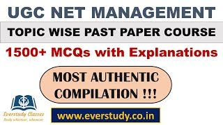 UGC Net Management Topicwise MCQ Course Past Year Papers 2012-2018