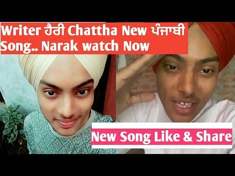 Veer Ne Nwa Song Likheya Jrur Suneo    Harry Chattha New Writer    New Punjabi Song    October 2018