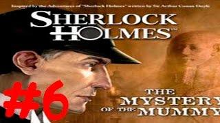 Шерлок Холмс: Пять египетских статуэток - Часть 6