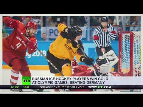 Russian hockey players win gold in PyeongChang, beating Germany 4-3