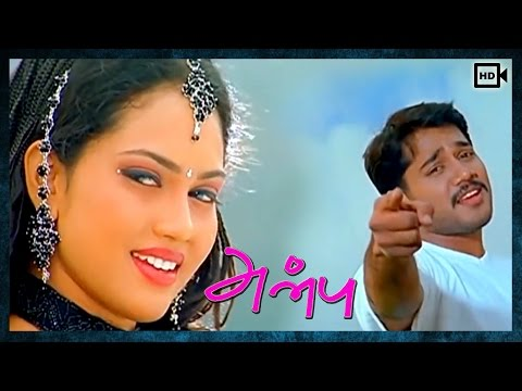 Aval Yaar Aval Video Song - Anbu | Bala | Deepu | Vidyasagar | Dalapathiraj | Mass Audios