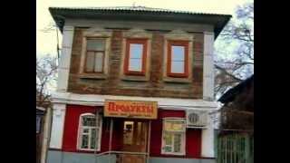 Астрахань, 2008