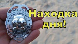 Находка дня! Пляжный коп с NOKTA Anfibio Multi! Фильм 151