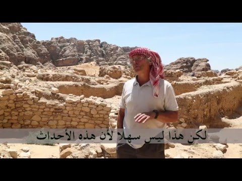 Jordan: Looking Forward into the Past- INEA project film AHRC Funded-Arabic version