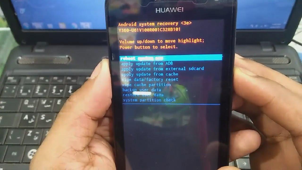 How To Hard Reset Huawei Y360-U61   Huawei Y360-U61 Hard Reset