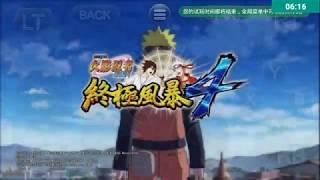 PROBLEMA COM NARUTO 4 GLOUD GAMES!!!!