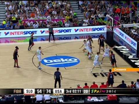 46a07dfb 1/4 финала Чемпионата мира по баскетболу: Литва здовала Турцию - YouTube