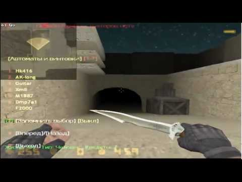 counter strike xtreme v7 (2 серия)
