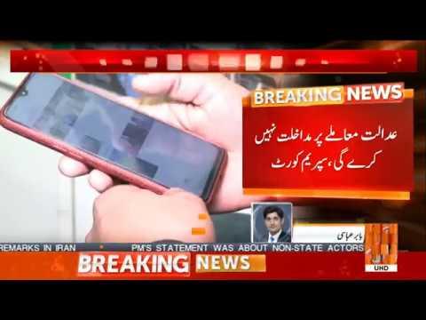 Supreme Court restores tax on mobile cards l 24 April 2019