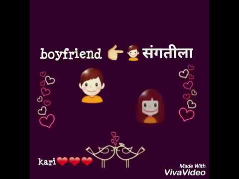 Whatsapp Status Marathi Funny Song With Lyrics Funny Status Video Youtube