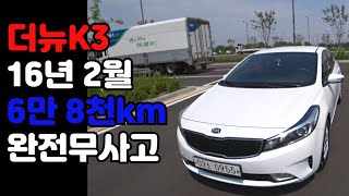 [판매중] 더뉴k3/천만원이하중 가성비 최고/1인신조이…