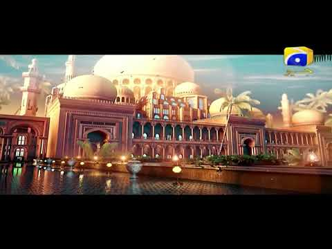 Ehsaas Ramadan - New Latest Naats   By D Music  Mudassar Ch