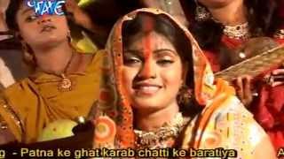 पटना के घाट - Chala Ghat Chhathi Mai Ke | Arvind Akela Kalluji, Nisha Ji | Chhath Pooja Song