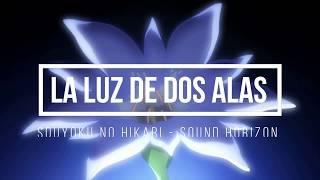 Petra AMV- Souyoku No Hikari - Sound Horizon Sub Español /  Shingeki No Kyojin