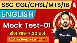 7:30 PM - SSC CGL/CHSL/MTS/IB 2020-21 | English by Sandeep Kesarwani | Mock Test - 01 screenshot 2