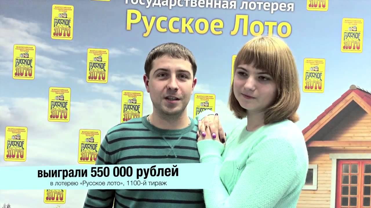 Как выиграть в жилищную лотерею жилищные лотереи