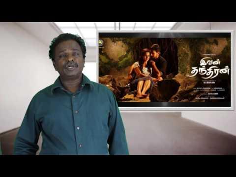 Ivan Thanthiran Movie Review – Gautam Kartick, RJ Balaji – Tamil Talkies