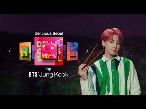 [2018 Seoul City TVC] Delicious Seoul by BTS' Jung Kook