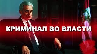 Беспредельная Абхазия #1 Трейлер