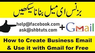 How to Create Business Email & Use it with Gmail in Urdu