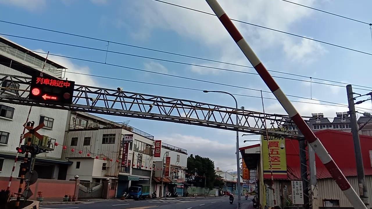 20191214@新北市樹林區俊英街平交道338(ft:劉昱德) - YouTube