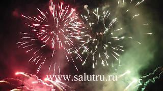 Сказочно красивый фейерверк на свадьбу в Самаре и Тольятти
