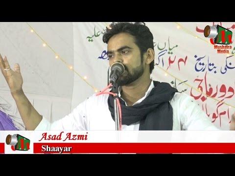 Asad Azmi, Zaidpur Mushaira, 24/08/2016, Con. MIYA RAUF AHMED, Mushaira Media